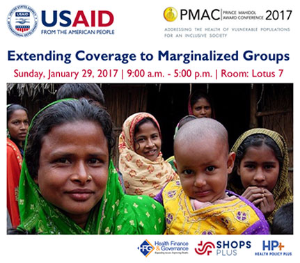 PMAC 2017 Paths To Universal Health Coverage For Marginalized Groups Explored At USAID Session