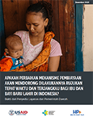 Does Better Financing Enable Higher-Quality Maternal Health Services and Efficient Referral in Indonesia?