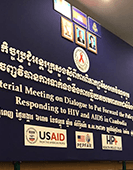 Prime Minister Approves Financing Action for Cambodia's Integrated HIV/AIDS Response
